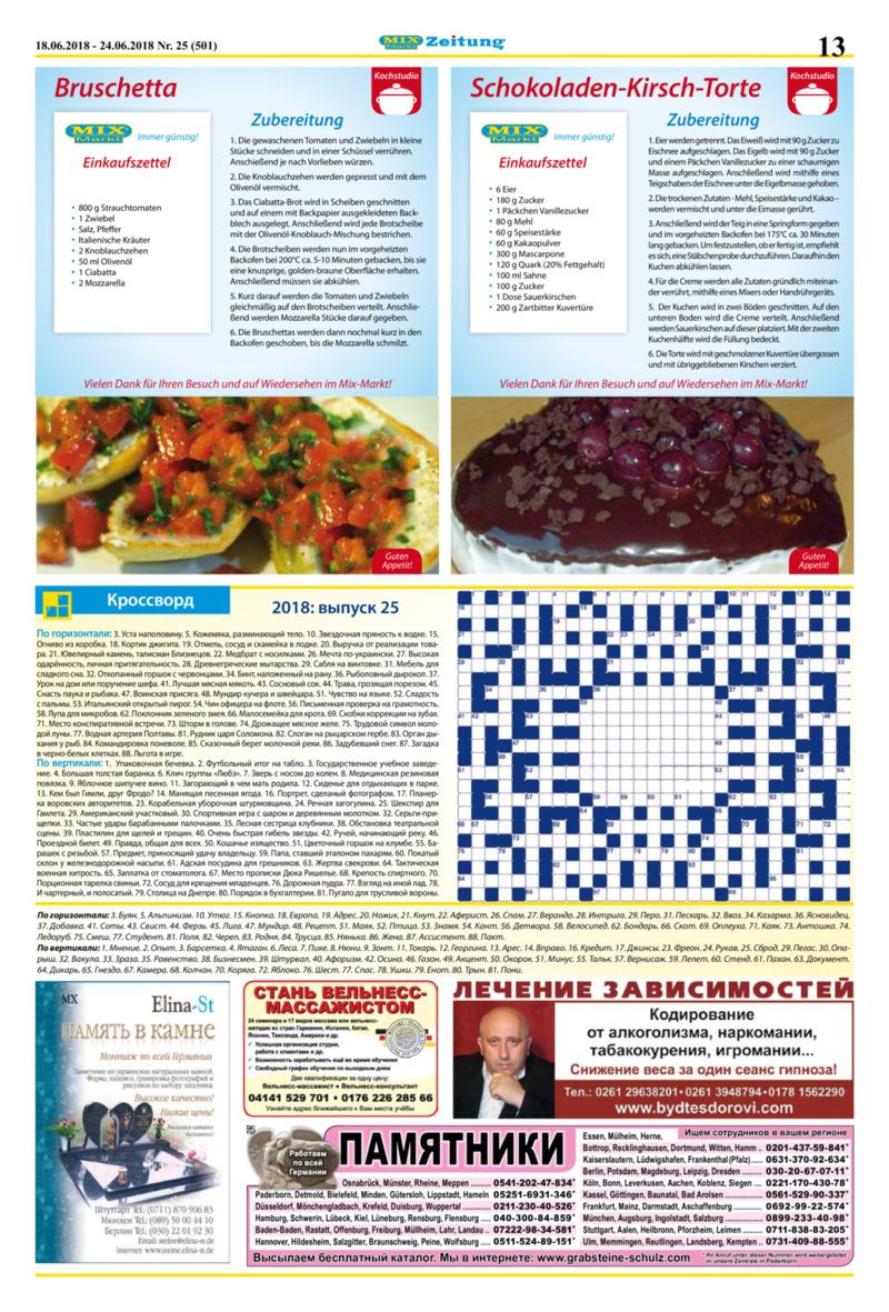 Mix Markt Prospekt vom 18.06.2018, Seite 5