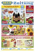 Mix Markt Prospekt vom 16.07.2018