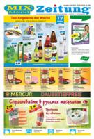 Mix Markt Prospekt vom 13.08.2018