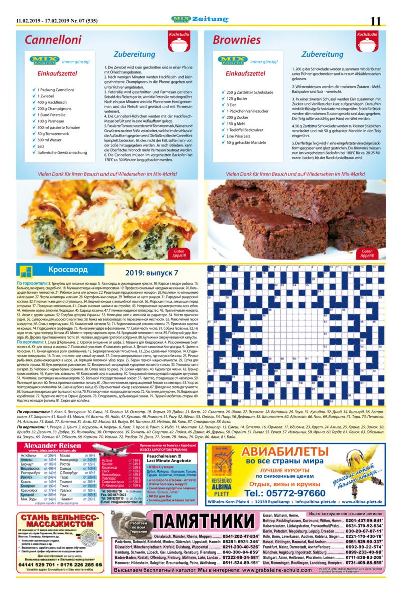 Mix Markt Prospekt vom 11.02.2019, Seite 3
