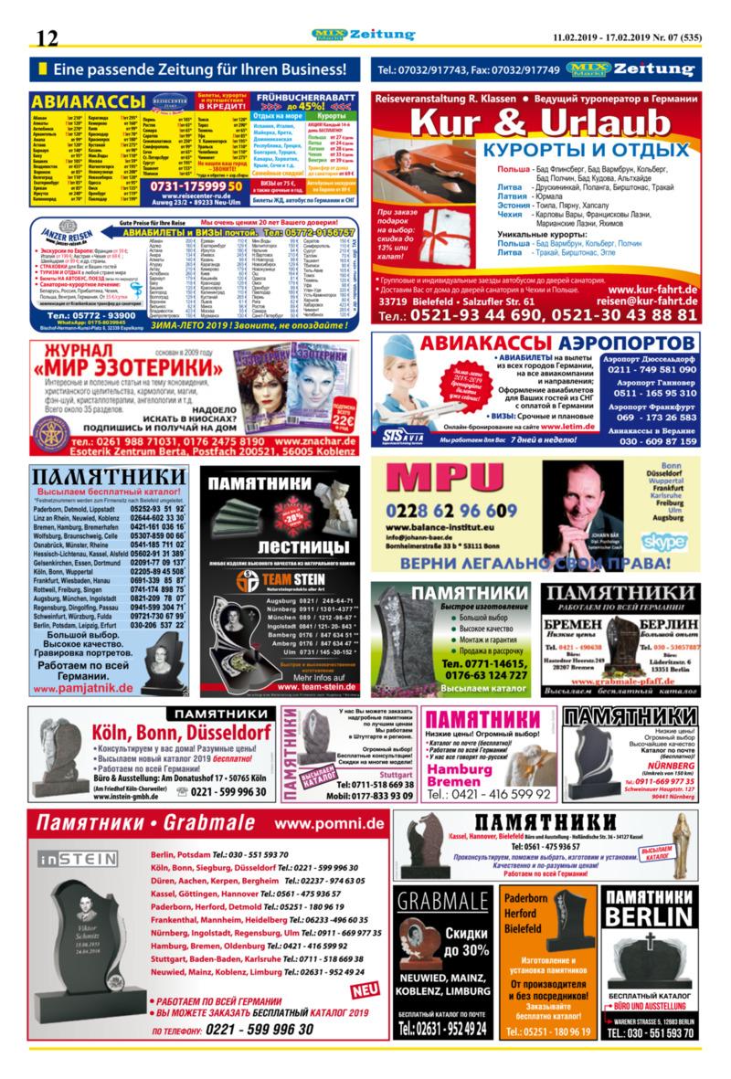 Mix Markt Prospekt vom 11.02.2019, Seite 4