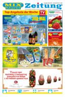 Mix Markt Prospekt vom 20.05.2019