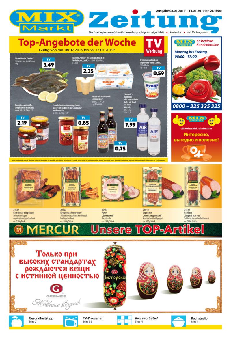 Mix Markt Prospekt vom 08.07.2019, Seite