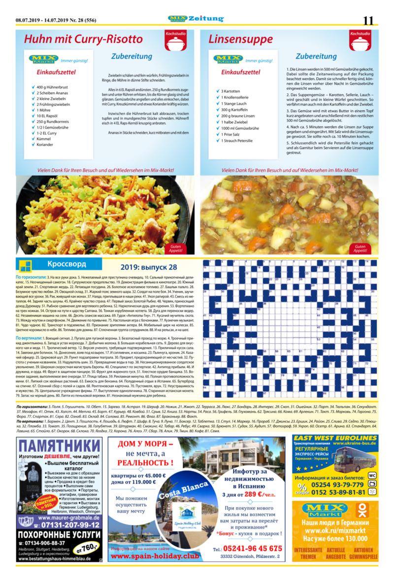 Mix Markt Prospekt vom 08.07.2019, Seite 3