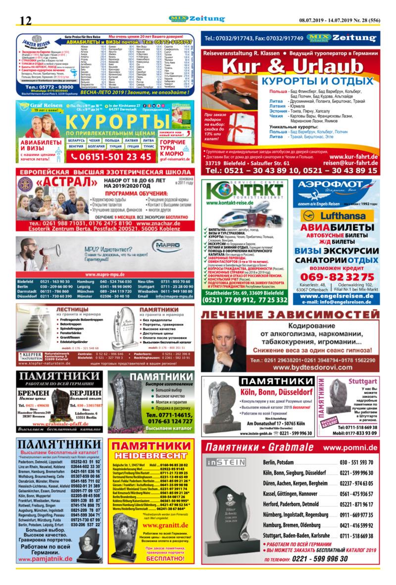 Mix Markt Prospekt vom 08.07.2019, Seite 4