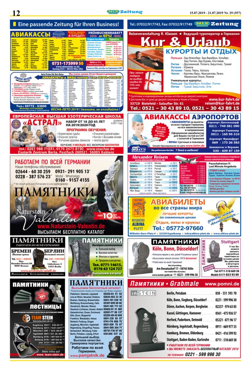 Mix Markt Prospekt vom 15.07.2019, Seite 4