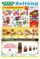 Mix Markt Prospekt vom 15.07.2019