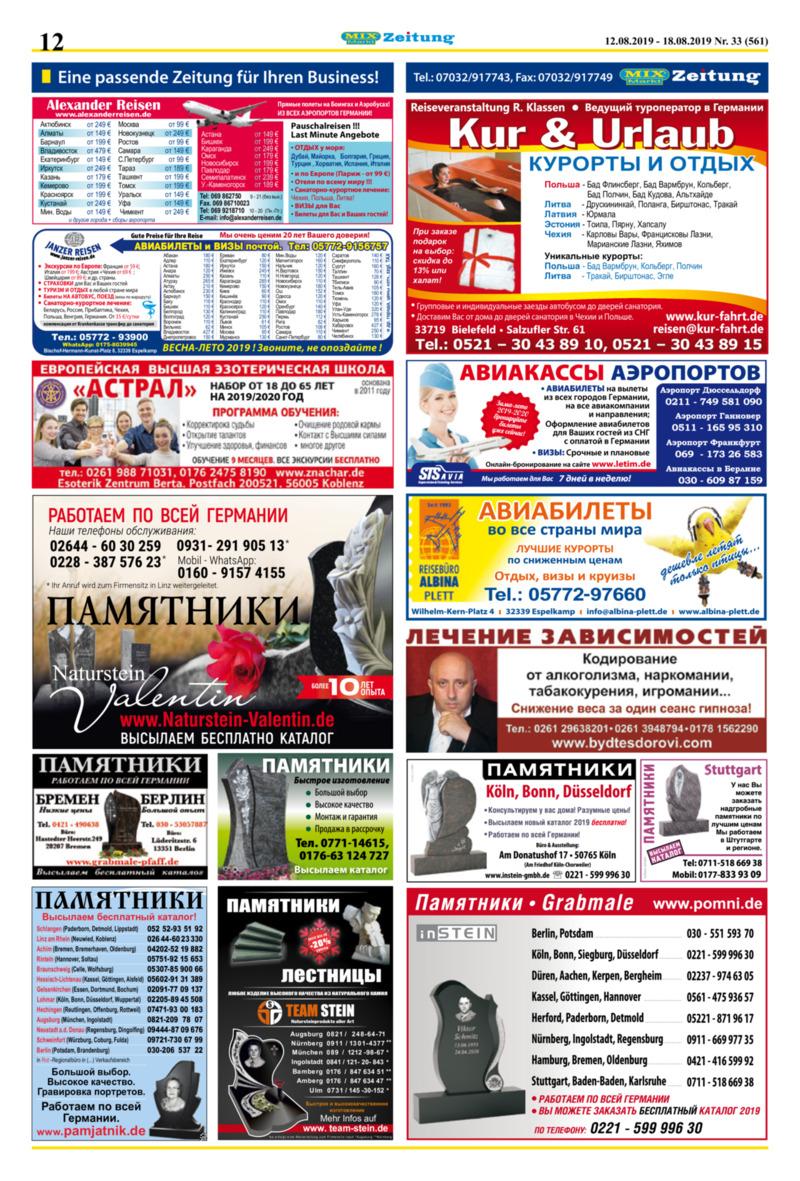 Mix Markt Prospekt vom 12.08.2019, Seite 4