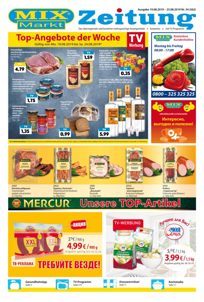 Mix Markt Prospekt vom 19.08.2019, Seite