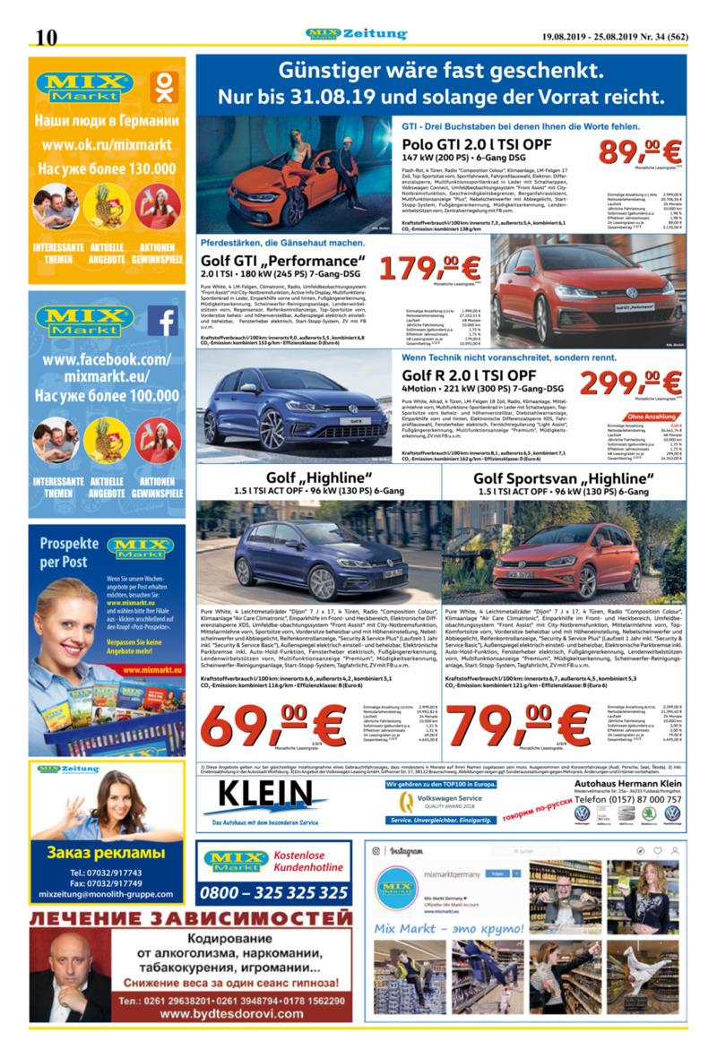 Mix Markt Prospekt vom 19.08.2019, Seite 2
