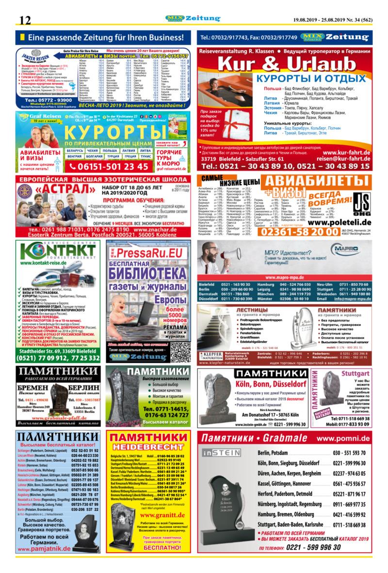 Mix Markt Prospekt vom 19.08.2019, Seite 4