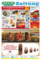 Mix Markt Prospekt vom 25.11.2019
