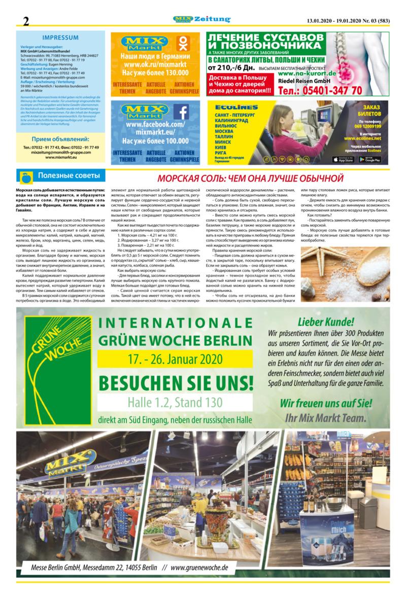 Mix Markt Prospekt vom 13.01.2020, Seite 1
