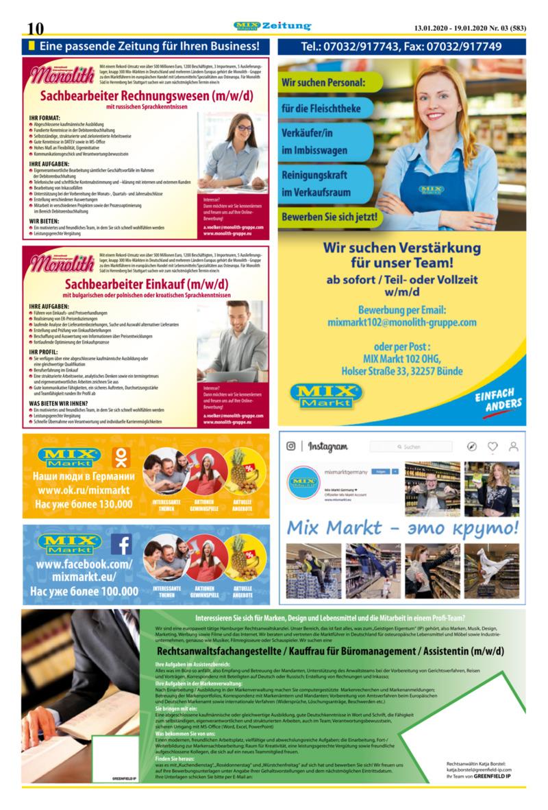 Mix Markt Prospekt vom 13.01.2020, Seite 2