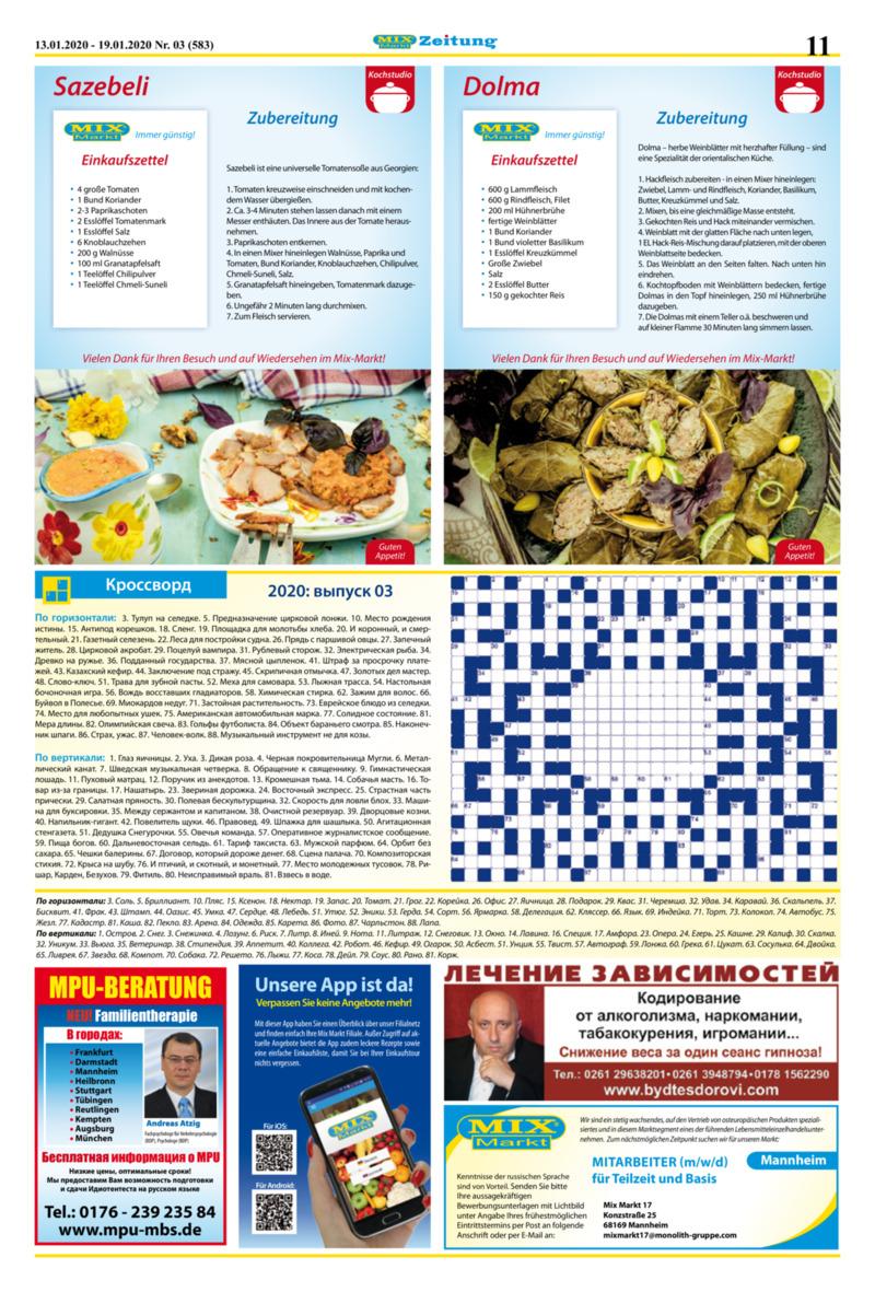 Mix Markt Prospekt vom 13.01.2020, Seite 3