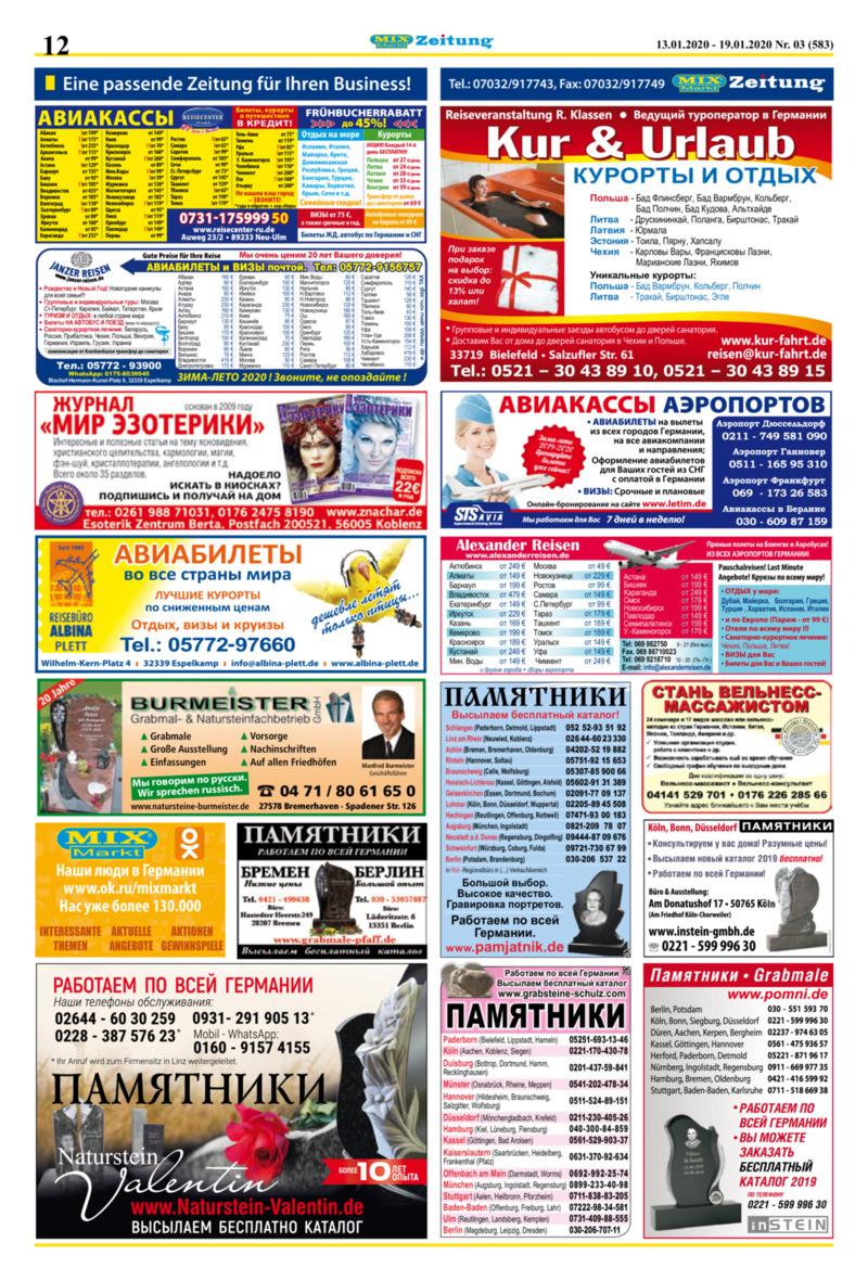 Mix Markt Prospekt vom 13.01.2020, Seite 4