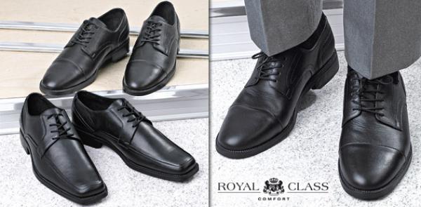brand new 8948a 2101e ROYAL CLASS® COMFORT Herren-Business-Schuhe