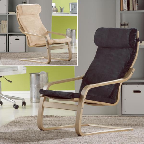 Relax stuhl von aldi nord ansehen for Design stuhl aldi nord