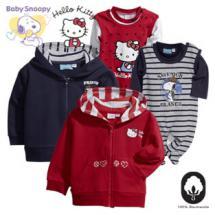 Baby-Strampler-Set Größe: 56 - 68 oder -Jäckchen