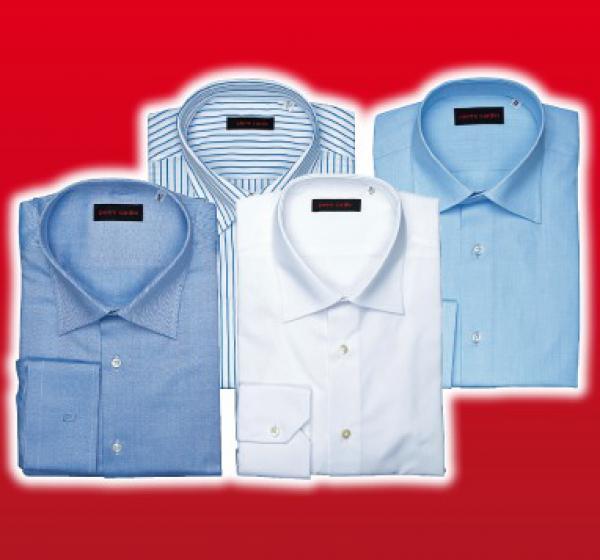 heiß-verkaufendes echtes reduzierter Preis Beamten wählen PIERRE CARDIN Herren-Hemd von Penny Markt ansehen ...