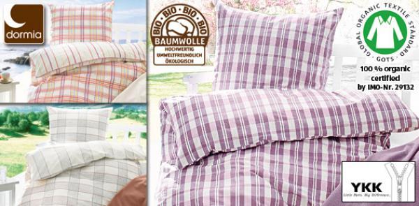 dormia buntgewebte bett w sche aus bio baumwolle von. Black Bedroom Furniture Sets. Home Design Ideas