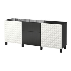 aktuelle ikea flur angebote. Black Bedroom Furniture Sets. Home Design Ideas