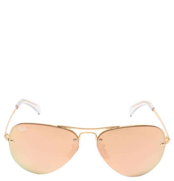 ray ban sonnenbrillen kaufhof