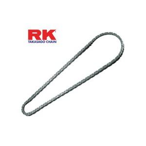 RK 525 SMO/XSO (5/8 x 5/16) Kettenschloss mit Klammer