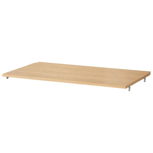 Einlegeboden Kleiderschrank New Oak 85 5x49 5 Von Danisches