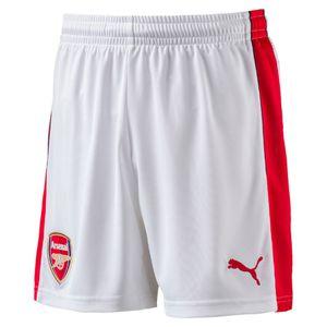 AFC Kinder Replica Shorts