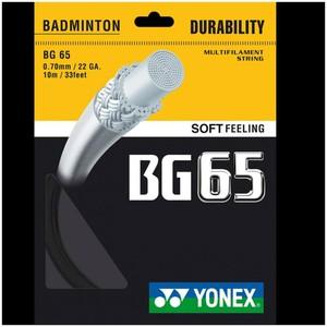 Badmintonsaite BG 65 0,70mm weiß