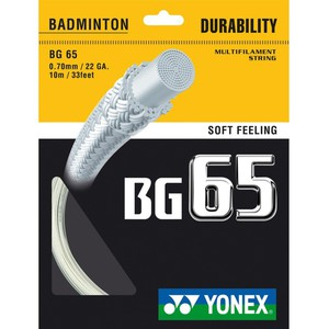 Badmintonsaite BG65 0,70mm weiß