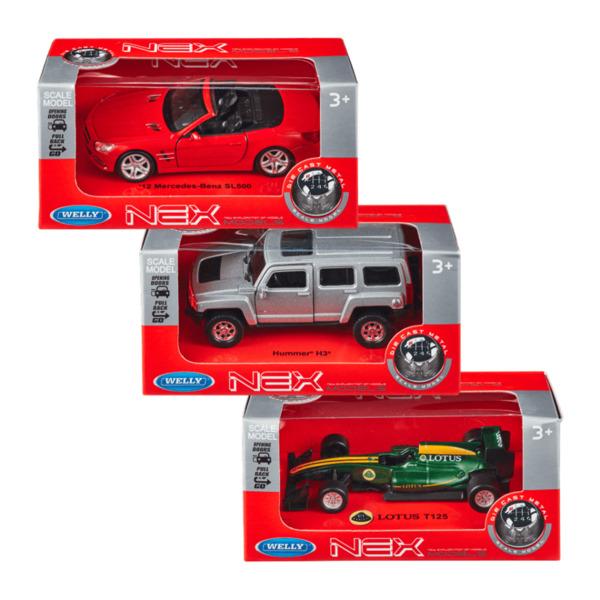 Modellauto Set von Aldi Nord ansehen!
