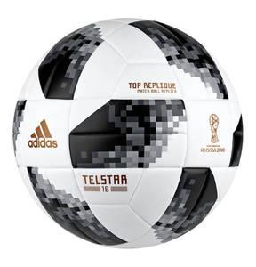 "adidas             Fußball ""Telstar Top Replique"", im Geschenkkarton"