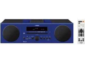 YAMAHA MCR-B043, Kompaktanlage, 30 Watt, Schwarz/Blau