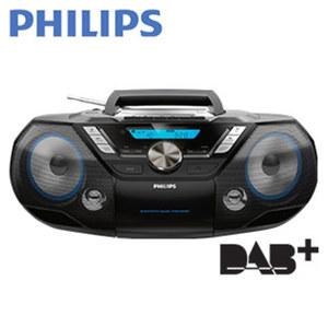 Bluetooth®-Stereo-CD-Soundmaschine AZB798T mit DAB+ Kassettenplayer, UKW-Radio, 12 Watt RMS, Dynamic Bass Boost, USB-Anschluss, Audio-In, IR-Fernbedienung, Netz- oder Batteriebetrieb