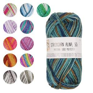 Strickgarn Multicolor 50 g