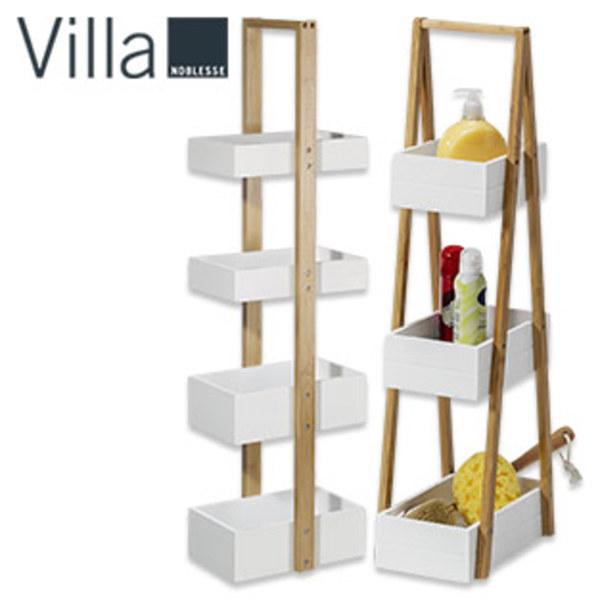 Badezimmer Regal Badezimmer Regal Teakholz Regal Great Ikea Cd Regal ...
