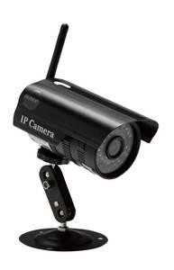 IP-Überwachungskamera für den Außenbereich DENVER®
