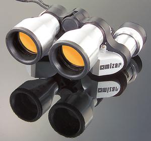 Mini Fernglas 8 x 21 mm mit Tasche, ideal für unterwegs Wetekom