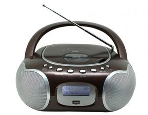 soundmaster SCD4200BR CD/Radio-System braun
