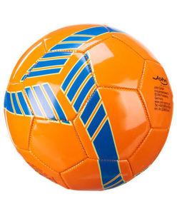 Fußball - Kunstleder - Ø ca. 220 mm