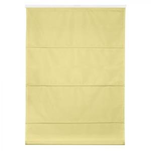 Lichtblick Raffrollo Klemmfix TOP, ohne Bohren, verspannt Gelb, 60 cm x 130 cm (B x L)