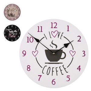 Design-Wanduhr Vintage I Love Coffee