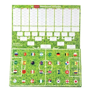 Chocri WM-Spielpan 220g 4,55 € / 100g