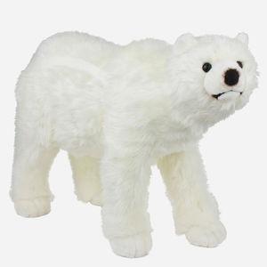Kuschelwuschel Eisbär, 90 cm