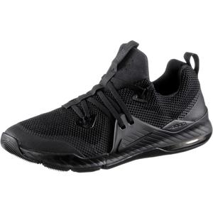 Nike Zoom Train Command Fitnessschuhe Herren