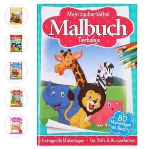 Kinder-Malbuch 80 Seiten