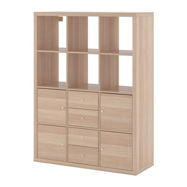 Kallax Regal Mit 6 Einsatzen Von Ikea Ansehen