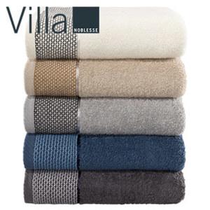 Handtuch 100% Baumwolle, 50 x 100 cm  Duschtuch 70 x 140 cm 7,99 €, je
